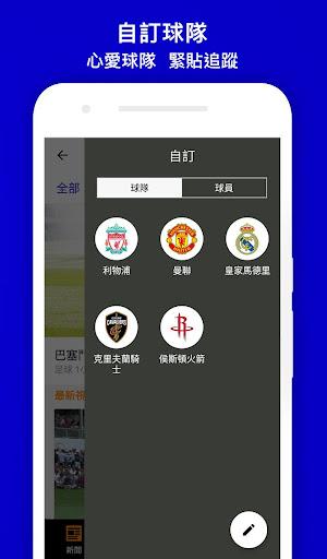 Now Sports 5.3.15 Screenshots 3