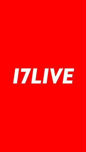 17LIVE - Live streaming  screenshots 1