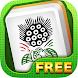四人本格麻雀【国士】FREE- 初心者も楽しく遊べる無料マージャンゲーム