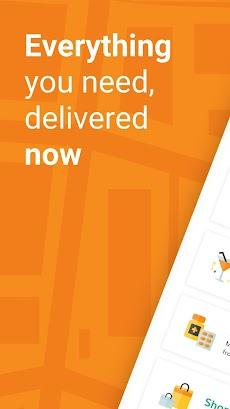 Jumia Food: Local Food Delivery near Youのおすすめ画像1