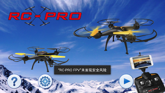 RCPRO FPV  Apps For Pc (Download On Computer & Laptop) 1
