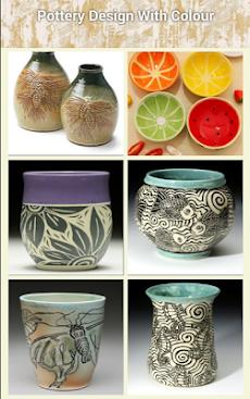 色付き陶器のデザインのおすすめ画像2