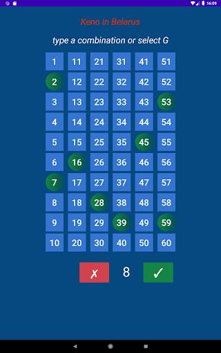 Keno BY  statistics 1.2.18 screenshots 8