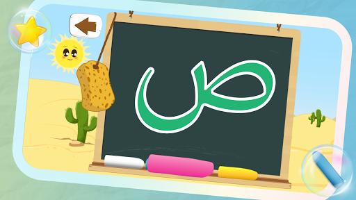 Learn and Write Arabic Alphabet 2.5.95 Screenshots 4