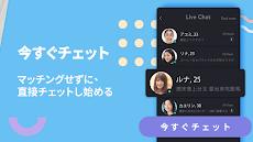Paktor(パクトル)-恋活・婚活出会いマッチングアプリのおすすめ画像3