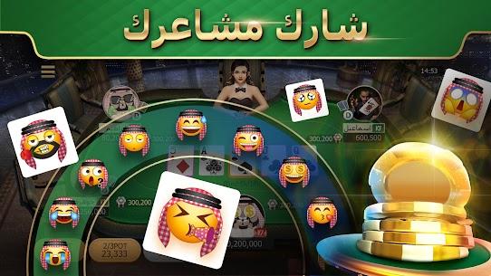 تكساس هولدم poker –  ألعاب ورق مجانية على الإنترنت  4