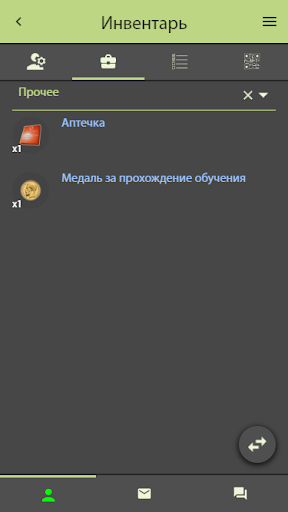 u0422u0435u043bu0435u043fu043eu0440u0442. u0418u0433u0440u044b 1.0.9 Screenshots 3