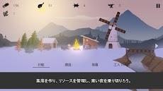 The Bonfire: Forsaken Landsのおすすめ画像1