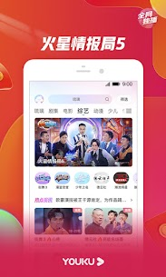Youku  Apps on For Pc (Download On Computer & Laptop) 1