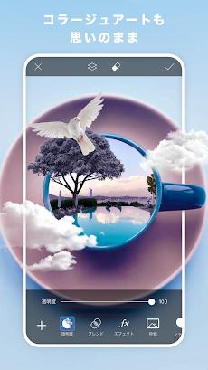 PicsArt Photo Editor: コラージュメーカー & 画像加工のおすすめ画像4