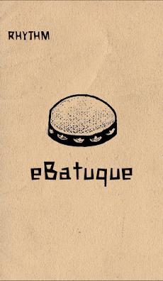 eBatuqueのおすすめ画像1