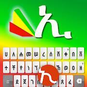 Amharic Keyboard -  Ethiopic  Geez
