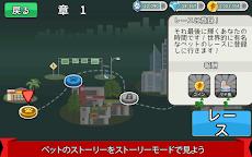 Pets Race - 楽しいマルチプレー対戦型オンラインレースゲームのおすすめ画像4