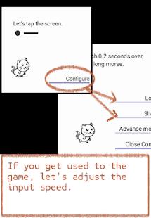 Morse Game