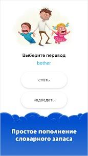 Simpler — выучить английский язык проще простого 2