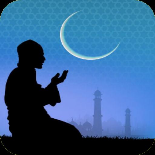 Islamic Prayers Ringtones