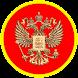 Звания ВС РФ