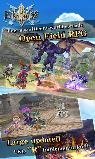 RPG Elemental Knights R (MMO) 4.5.8 screenshots 1