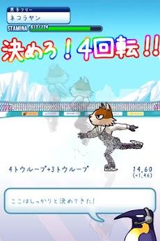 フィギュアスケートあにまるず!のおすすめ画像2