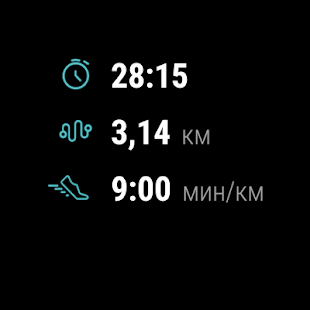 RunKeeper GPS бег ходьба Screenshot