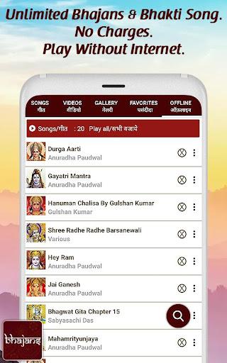 2000 bhajans - hindi bhajan bhakti aarti songs screenshot 2