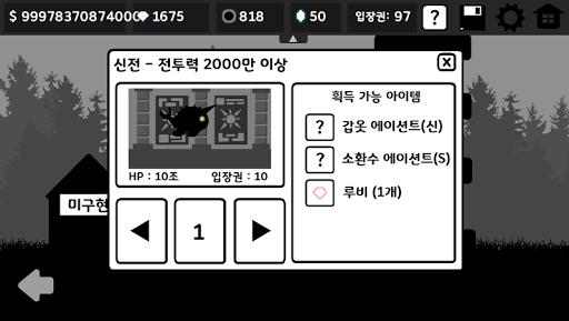 uc5b4uc314uc2e0 (ud45cucc3dub358uc9c0uae30) modavailable screenshots 8
