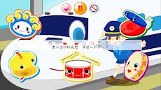 リズムえほん 赤ちゃんのアプリ知育音楽リズム遊びゲーム 無料のおすすめ画像3