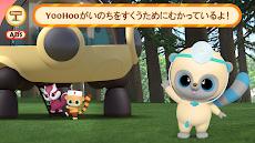 Yoohoo獣医お医者さんのゲーム!子供のゲームと病院のゲーム!のおすすめ画像2