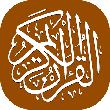 تطبيق القرآن الكريم - المصحف الإلكتروني - إستماع وتحميل القرآن الكريم لأشهر القراء MRMhMOR5A1dAHCRl247KaFYE2aOVv9yy_OsyyPLWY1ptW3p0pyVHgnq739FeGD4980R0=s360