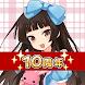 萌えCanちぇんじ![無料で遊べる美少女育成着せ替えゲーム] - Androidアプリ