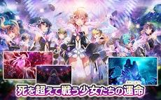 プロジェクト東京ドールズ :美少女タップアクションRPGのおすすめ画像3