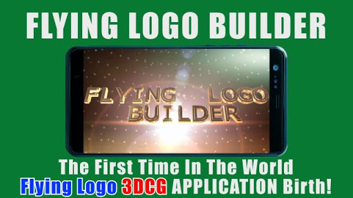 FLYING LOGO BUILDER - 3d Intro Movie Maker 2.0.1 Screenshots 1