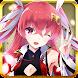 天華百剣 -斬- - Androidアプリ