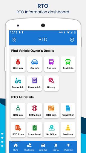 RTO Vehicle Information apktram screenshots 1