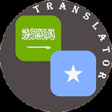 Arabic - Somali Translator icon