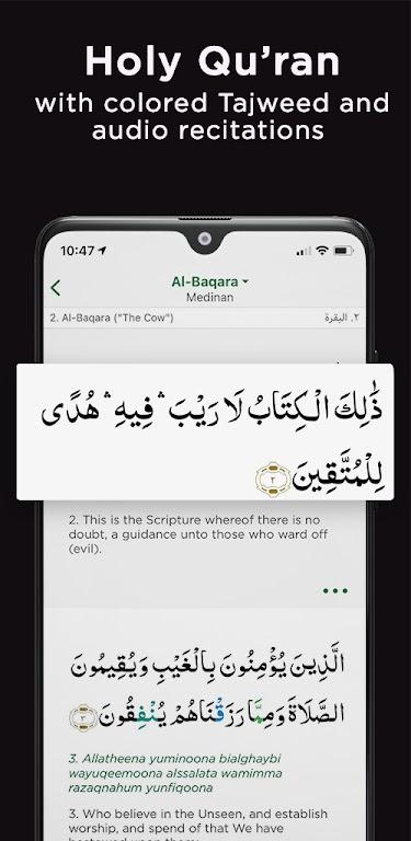 Muslim Pro: Athan, Quran, Prayer Times Qibla Islam poster 4