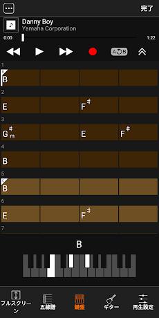 Chord Trackerのおすすめ画像2