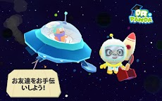 Dr. Panda、宇宙へ行く!のおすすめ画像5