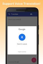 All Language Translator Offline screenshot thumbnail