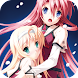 恋する乙女と守護の楯 - Androidアプリ