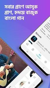 Shadhin Music 2