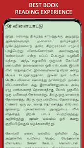 Ponniyin Selvan (Kalki) Tamil For Pc Download (Windows 7/8/10 And Mac) 1