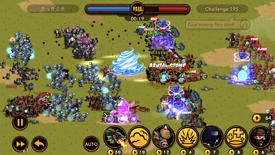 Mini Warriors screenshots 19