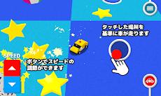 かんたん車ゲーム みんな遊べる無料アプリのおすすめ画像2