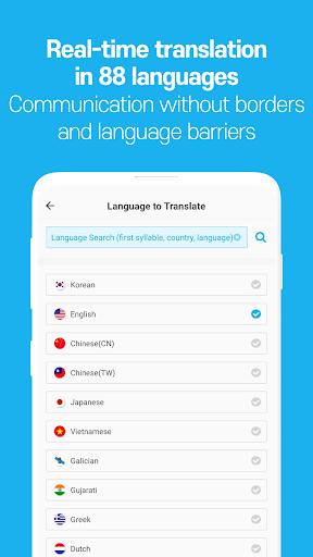 Comma Talk - Translation Community Messenger apktram screenshots 1