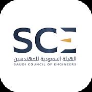 Saudi Council of Engineer