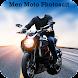 Men Moto Photo Suit : Stylish Bike Photo Editor - Androidアプリ