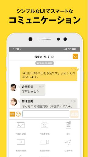 linkit screenshot 2