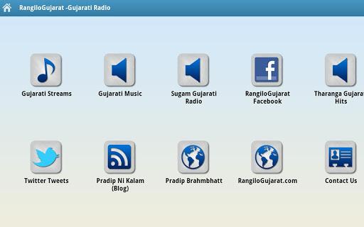 Gujarati - RangiloGujarat.com For PC Windows (7, 8, 10, 10X) & Mac Computer Image Number- 10