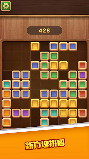 Royal Block Puzzle-Relaxing Puzzle Game  screenshots 1